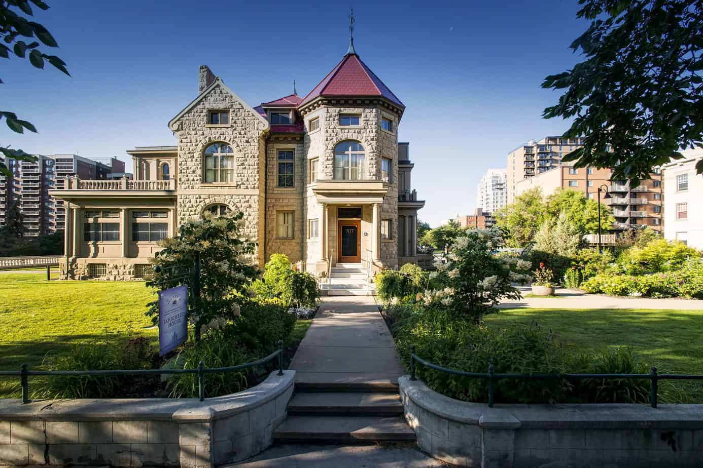 Read more about the article Lougheed House